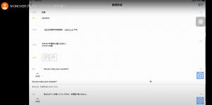 MONOXER(モノグサ) 問題のつくり方講座の動画を公開中!